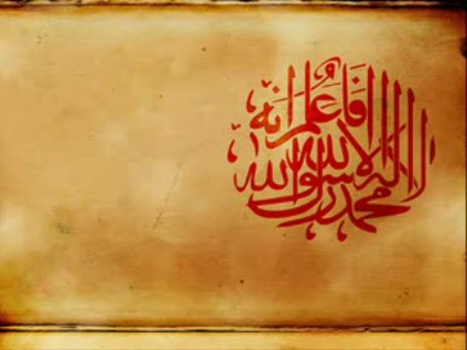 WorldOfIslam info | Nasheeds Section, Listen, Download Nasheed